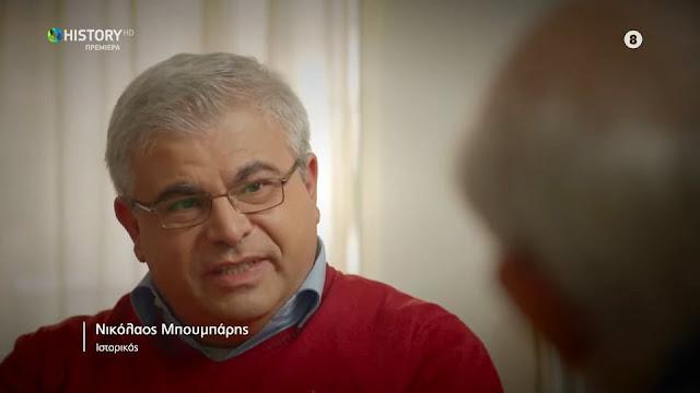 """""""Η ελευθερία ολόρθη"""": O Πρόεδρος του Συλλόγου Φιλολόγων Αργολίδας στο πρώτο επεισόδιο του ντοκιμαντέρ (βίντεο)"""