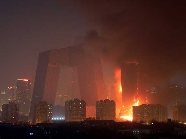 Beijing Television Cultural Center fire