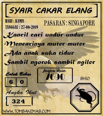 SYAIR SINGAPORE 27-06-2019