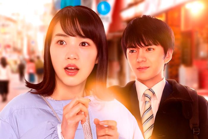 Stop Me (Watashi o Kuitomete) film - Akiko Ohku