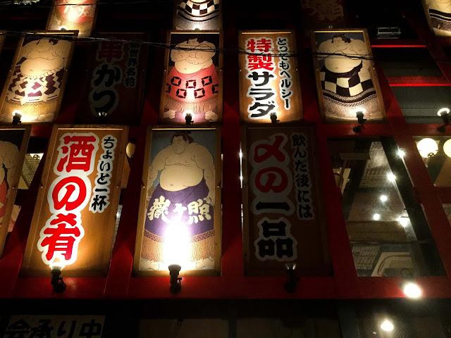 carnet-de-voyage,japon,combat,sumo,anthracite-aime,blogue
