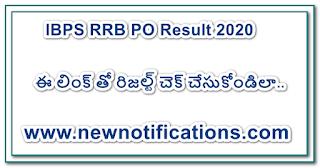 IBPS_RRB_PO_Result_2020