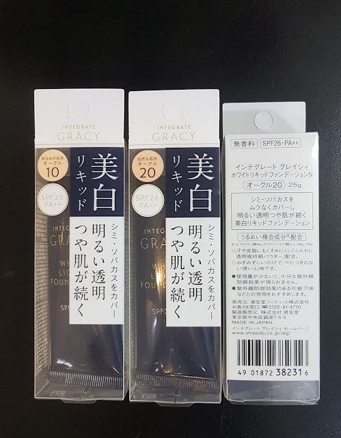 KEM NỀN 3 TRONG 1 Shiseido Integrate Gracy White Liquid Foundation SPF26・PA++, 25g, NỘI ĐỊA NHẬT.