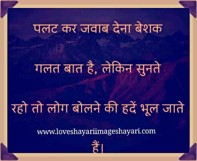 love shayari i | SHAYARI WITH HINDI