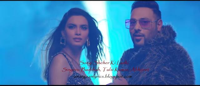 https://amargaanlyrics.blogspot.com/2019/07/sheher-ki-ladki-lyrics-badshah.html