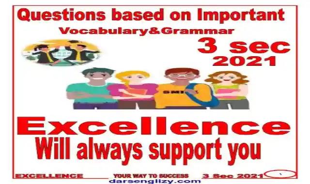 افضل مراجعة على كلمات وجرامر اللغة الانجليزية للصف الثالث الثانوى باحدث المواصفات 2021 اعداد كتاب اكسلانس
