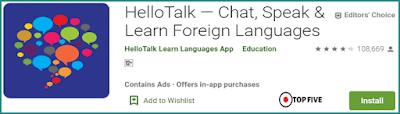 تعلم اللغات بالمحادثة والدردشة