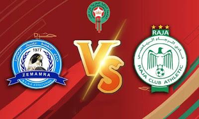 مشاهدة مباراة الرجاء ضد نهضة االزمامرة 03-05-2021 بث مباشر في الدوري المغربي