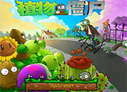 Plants vs. Zombies Day H5 asian adventure