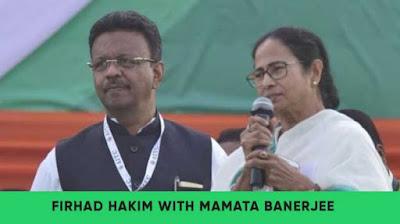 Firhad hakim with mamata banerjee image