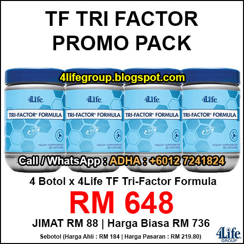 foto Pek TF Tri-Factor Promo Pack - 4Life Malaysia