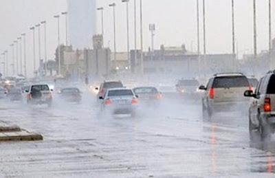 عاجل.. الأرصاد: انخفاض في درجات الحرارة وسقوط أمطار حتى الجمعة