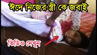 Okrabari khun video, cooch behar news