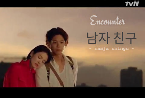 review kdrama encounter