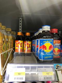 タイで人気の栄養ドリンク:M-150(エム・ロイハーシップ)