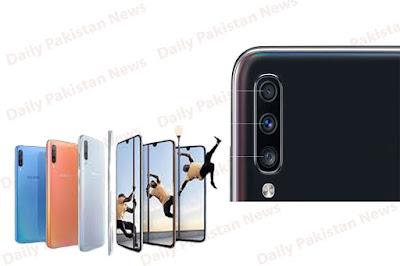 Samsung Galaxy A70s With A 64 Megapixel Camera And New Design