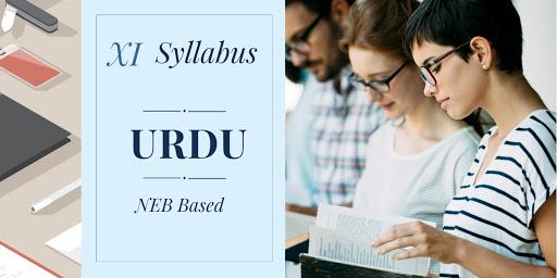 urdu syllabus