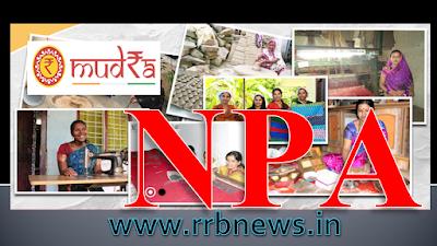 Npa-in-mudra-loan-rbi-letter-to-banks-and-finance-ministry-on-rising-npa-of-mudra-loan-mudra-loan-mudra-mudra-yojna-npa-pradhan-mantri-mudra-yojna-mudra-loan-yojna