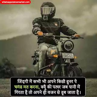 ghamand shayari in hindi image