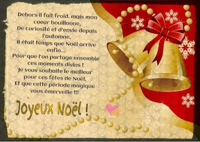 Souhaiter un joyeux Noël de façon poétique