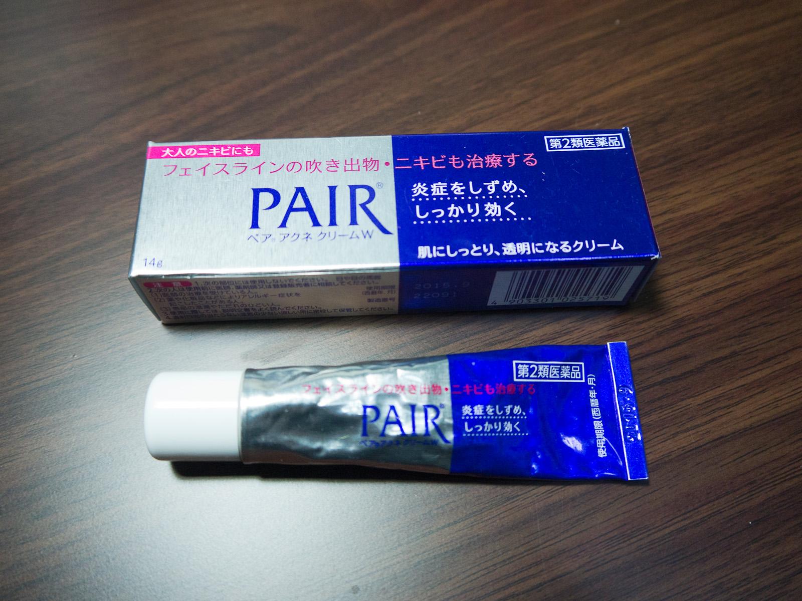 【痘痘·日本】日本pair痘痘藥 – TouPeenSeen部落格
