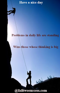Problems in daily life are standing,Problum quotes about life
