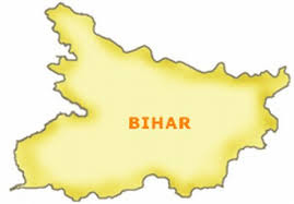 Bihar State Cooperative Bank Recruitment 2016