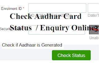 Aadhar Card Status Enquiry