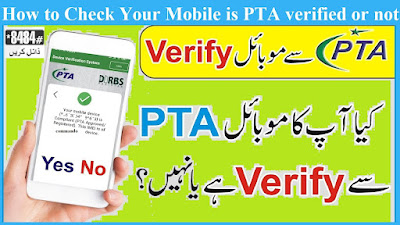 PTA IMEI Check, Verification and register Mobile Phones with PTA DIRBS