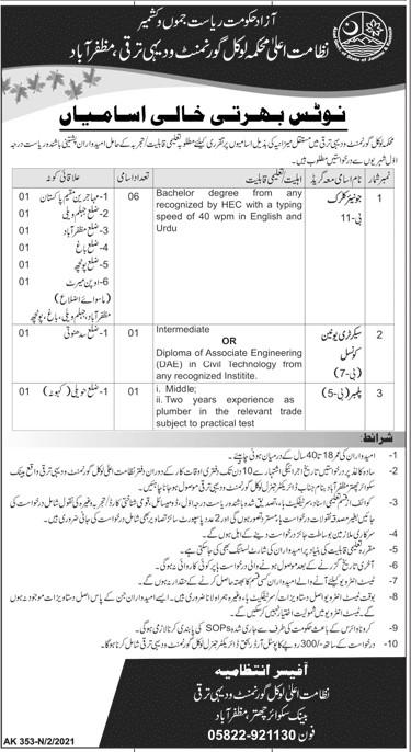 Local Government & Rural Development Department Jobs 2021 - Azad Jammu Kashmir AJK Jobs 2021
