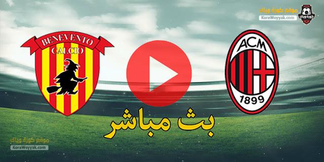 نتيجة مباراة ميلان وبينفينتو اليوم 1 مايو 2021 في الدوري الايطالي