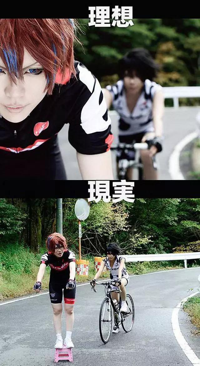 Cosplay na rowerach - zdjęcie wykadrowane i praca nad fotografią zza kulis