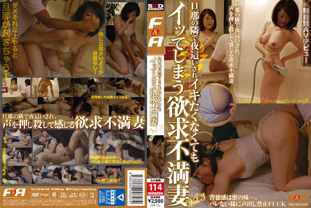 [FAA-122] Night Crawling Next To The Husband Gone Frustration Wife Vol.3
