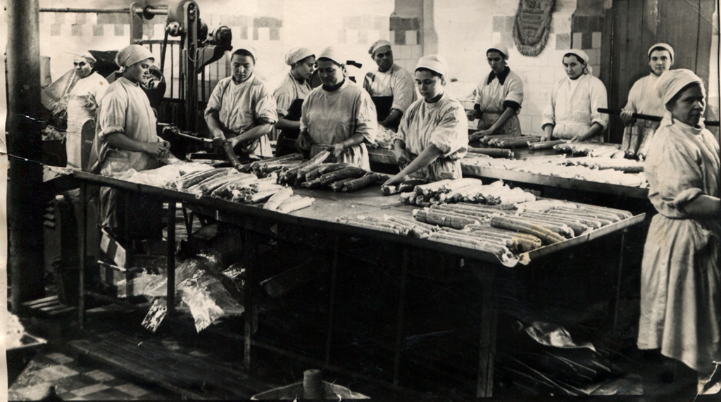 Колбасный цех 1948–1950 гг.