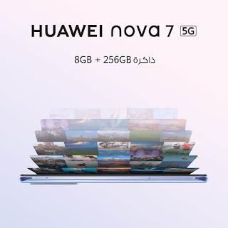 سعر و مواصفات هواوي نوفا 7 5g  كل المميزات والعيوب في Huawei nova 7 5G,هواوي نوفا 7 5g,هواوي نوفا,هواوي nova,سعر هواوي نوفا 7,جوال هواوي نوفا,تلفون هواوي نوفا,هواوي نوڤا,جوال نوفا هواوي,جوالات هواوي نوفا,هواوي نوا,نوفا هواوي,مواصفات هواوي نوفا,هواوي نوفا بلس,Huawei nova 7 5G,nova 7 5G
