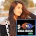 Aalisha Panwar Bigg Boss 14 का हिस्सा बन सकती हैं, कहा 'इस शो में...'