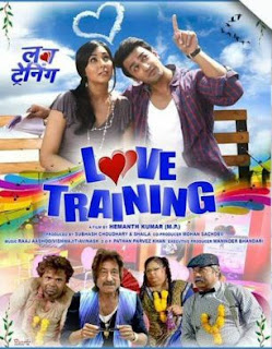 Love Training (2018) Full  Movie Download