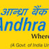 Andhra Bank Recruitment 2017– Sub-Staff - 10 posts
