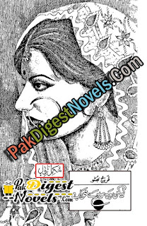 Lakin Woh Mere Khuwab (Complete Novel) By Farah Bhutto