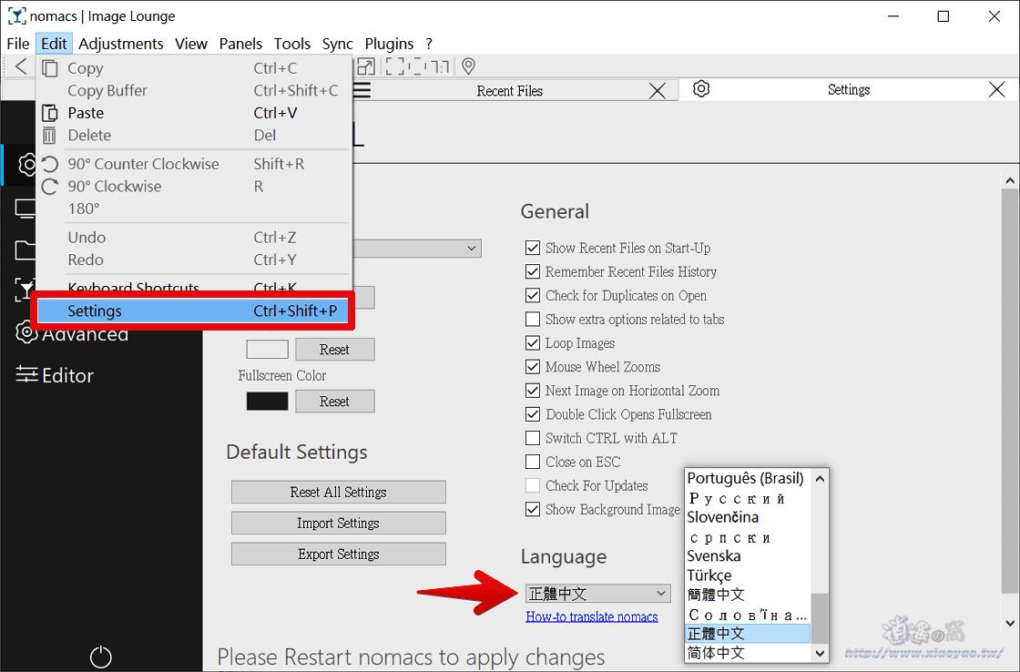 Nomacs 免費開源的圖片檢視軟體