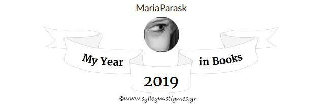 My Reading Challenge 2019 by mariaparask