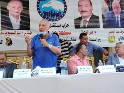 اكبر مؤتمر جماهيرى لدعم مرشحى مستقبل وطن فى بيلا بكفرالشيخ
