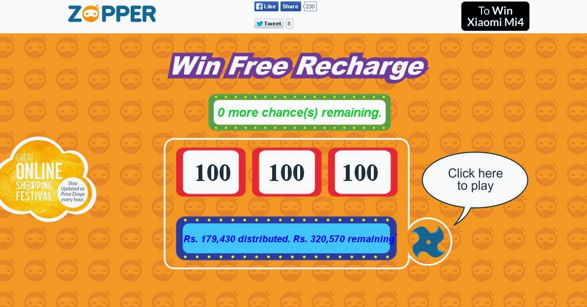 get free mobile recharge.