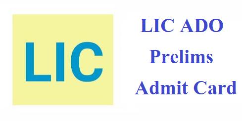 LIC ADO Recruitment Admit CARD 2019