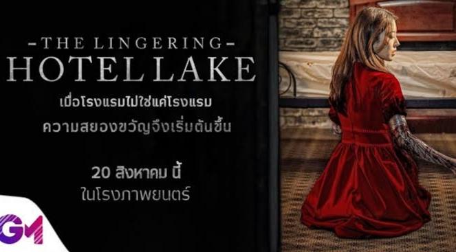 Hotel Lake (2020) HDRIP Subtitle Indonesia