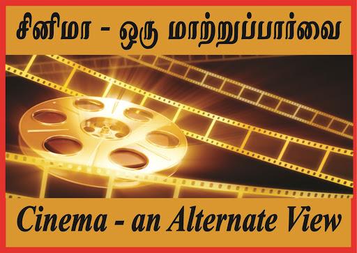 To Make Films