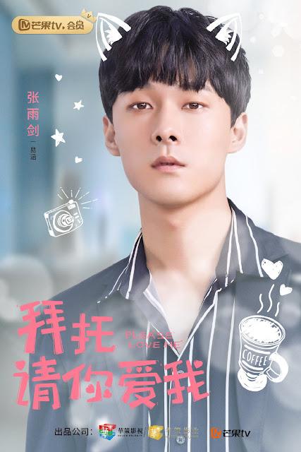 please love me zhang yujian