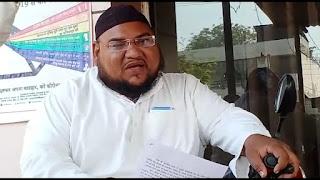 नूरउद्दीन काज़ी, पूर्व विधायक हमीद काजी के पुत्र पर शासकीय भूमि को अपनी बता, धोखाधड़ी कर लाखों रुपए ऐंठने का आरोप