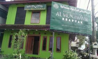 Ini Syarat Dan Biaya Pendidikan di Pesantren Al-munawwir, Krapyak, Yogyakarta