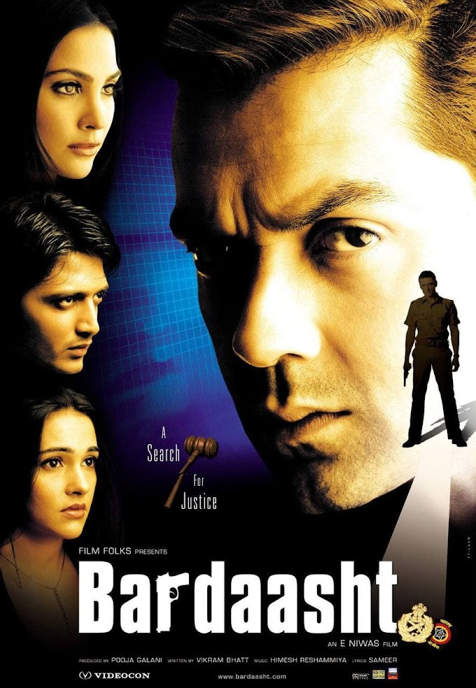 Bardaasht (2004).  تاوانادرندانە